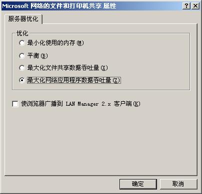 2.1 网络监控协议