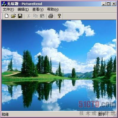 利用IPicture接口实现显示BMP/JPG/GIF图像