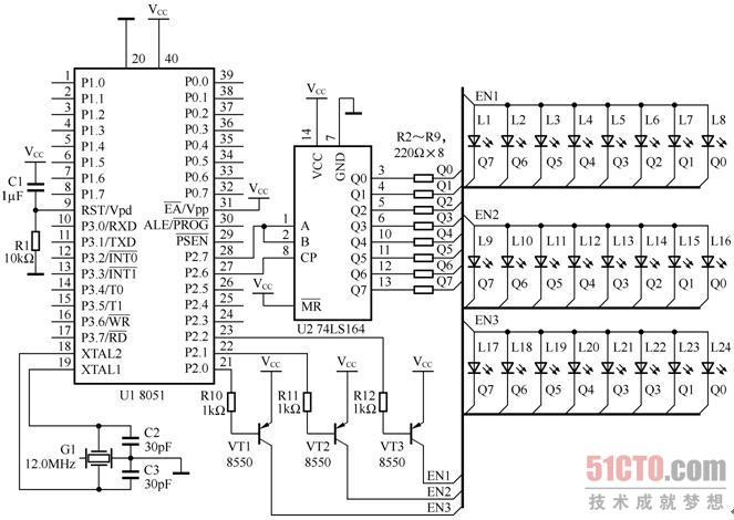 电路 电路图 电子 原理图 663_470