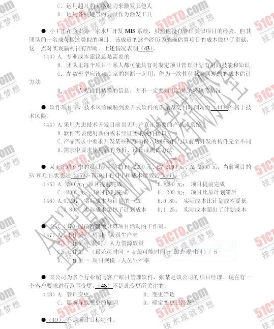 项目预算表格模板_第3页