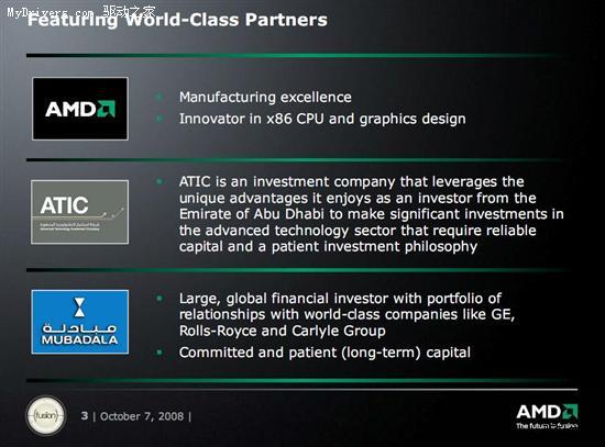 AMD正式宣布拆分芯片制造业务 中东大鳄入主